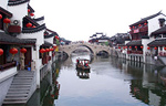 Visit the Shanghai Summer Program site